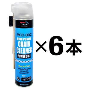 AZ MCC-002 バイク用チェーンクリーナー パワーゾルスプレー 650ml(ブラシ付) 6本セット
