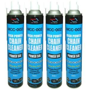 AZ MCC-002 バイク用  チェーンクリーナー パワーゾル スプレー840ml ×4本 チェーンクリーナー チェンクリーナー チェン洗浄剤|azoil