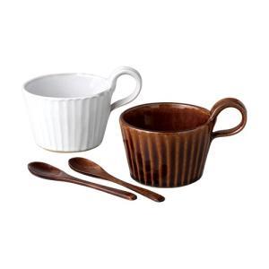 益子焼 モダンマグカップ ペア 42-283-63|azp-shop