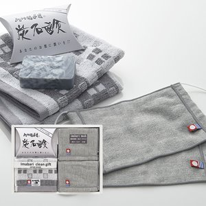 紀州備長炭繊維 今治クリーンギフトA|azp-shop