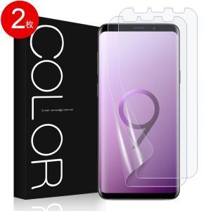 Galaxy S9 フィルム G-Color 気泡ゼロ ケースと干渉せず 貼り直しが可能 手触り抜群...