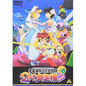 宇宙海賊ミトの大冒険 2人の女王様(6) [DVD] azsys