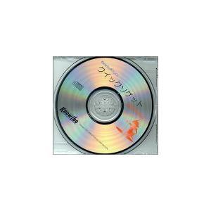 Knowlbo/OCX クイック ソケット Version 2|azsys