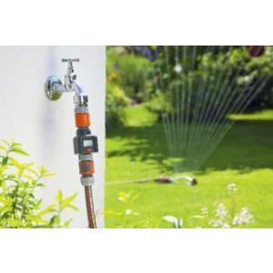 GARDENA(ガルデナ) ウォータースマートフロー流量計 ~ 蛇口に取付可能水量計(電池式) 08188-20|azsys