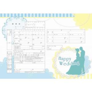 プロポーズや結婚祝い・婚約祝いにも☆オリジナル婚姻届『シンデレラウェディング』|azsys