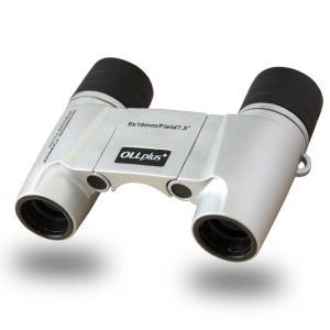 Ollplus+ フリーフォーカス オートフォーカス 双眼鏡 防水規格 IPX7 光学プリズム採用 シルバーホワイト ピント合わせが不要なので スポーツ観戦 ライブ ミュー azsys