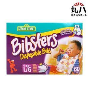 コストコ bibsters ビブスター セサミストリート 60枚|azsys