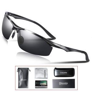 Glazata 偏光レンズ スポーツサングラス メンズ UV400 紫外線カット 超軽量 アルミニウム・マグネシウム合金 スポーツサングラス ドライブ/野球/自転車/釣り/ラ|azsys