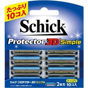 シック プロテクター3D シンプル 替刃 (10コ入)|azsys