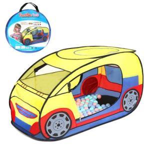 Seavish キッズテント 車 折り畳み式 ボールプール ボールハウス 子供 おもちゃ 秘密基地 室内遊具 おままごと 出産お祝い プレゼント 収納バッグ付き メーカー|azsys