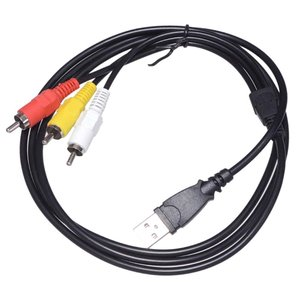 KAUMO USB RCA 変換 AVケーブル 1.5m|azsys