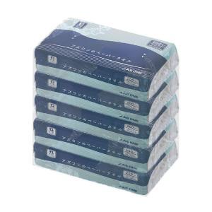 アズワンのペーパータオル 5パック (200枚×5袋入) azsys