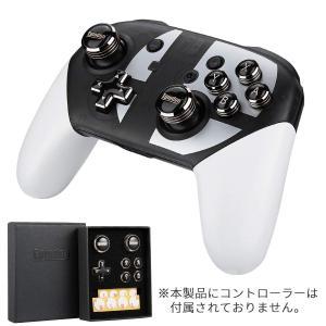 Switch Proコントローラ専用アシストキャップ FPS エイムスティック with 十字キー、A/B/X/Yボタンカバー エイムキャップ Epindon Cap-Con C2 メタル製 7個セッ|azsys