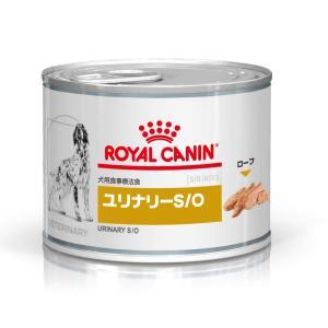 ロイヤルカナン ドッグフード ユリナリー S/O 缶 200gX12 azsys