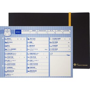 【 KeyAnswer キイアンサー 】 MILEAGE RUN SHUGYO BOOK マイル修行手帳 <A5版 ファイリングノート/JGC SFC 対応 フライトログブック>|azsys