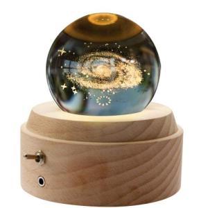 オルゴール 月のランプ 宇宙 誕生日プレゼント間接照明 ベッドサイドランプ LEDライト USB充電 おしゃれ 木製 手作り 結婚記念日 結婚祝い 卒業祝い クリスマス|azsys