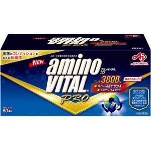 味の素 アミノバイタル プロ 60本入箱|azsys