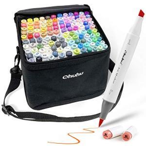 Ohuhu マーカーペン 筆先 120色 ふでタイプ ブレンダーペン付き イラストマーカー 筆・太字 鮮やか 手帳 イラスト 色塗り 塗る絵 カード DIY 子供 大人|azsys