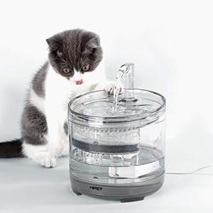 【2020年最新改良型】 NPET ペット自動給水器 WF050TP 猫/中小犬用 蛇口式 1.5L 二年間保証 azsys