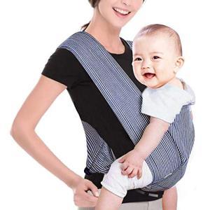 抱っこひも 抱っこ紐 おんぶ紐 多機能抱っこ紐 対面抱き 前向き抱っこ おんぶ 4WAY ベビーキャリア 新生児から4歳まで (日本語取扱説明書付き)|azsys