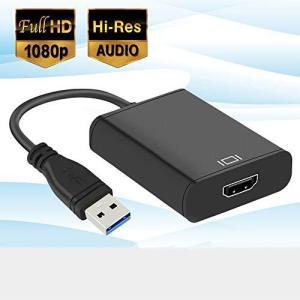 USB HDMI 変換アダプタ3.0 1080P 高画質 音声同時出力 マルチディスプレイ アダプタ コンパクトで持ち運び便利 変使用簡単変換ケーブルHDMI 出力 USB HDMI コネ|azsys