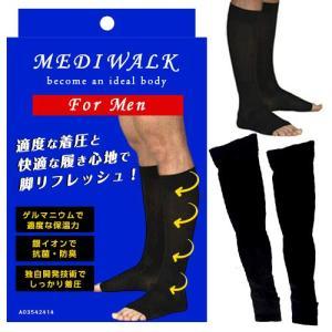 メディウォーク【男性用】 〜Mediwalk For MEN〜 メンズ 着圧ソックス ふくらはぎサポート 加圧ソックス 寝ながら足ケア (L-XL)|azsys