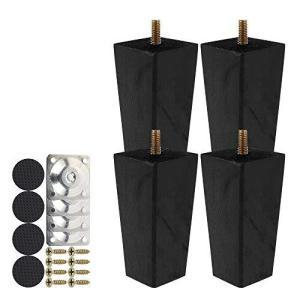 Steppiano 家具脚 4本セット テーブル脚 ソファ 脚 ソファ 足 家具パーツ 木製 diy 置き換え足 6cm、10cm、15cm (ブラック(10cm))|azsys