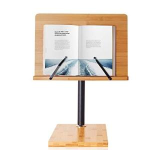 ブックスタンドの高さ調節可能-ハンズフリー読書用wishacc直立竹ブックスタンド&ホルダー、デスクトップ調節可能な読書高さと角度ページクリップ付きブックレス|azsys