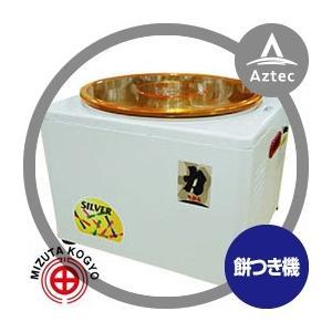【アグリテクノ矢崎】餅つき機 NK-401 (3〜4升用)|aztec