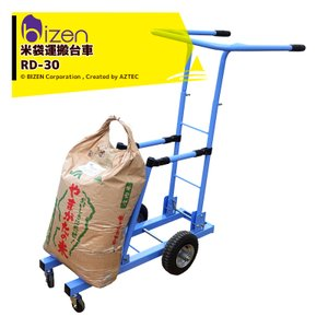 美善 米袋運搬台車うんぱんマン RD-30 折り畳み可能 積載量30kg(1袋)まで AZTEC PayPayモール店