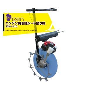 ●畦の漏水防止対策に絶対! ●米作りの基本は水管理にあります。水を自在にコントロールできる事が ●初...