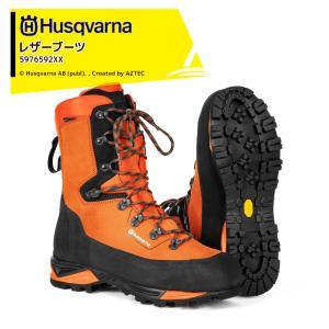 【ハスクバーナ】防護靴 プロテクティブレザーブーツ テクニカル24|aztec
