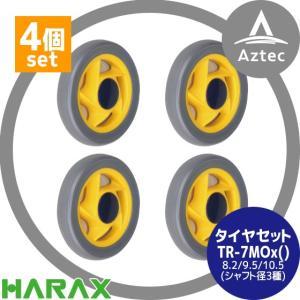 ハラックス HARAX タイヤセット TR-7MO<4個セット>エコノミータイヤセット AZTEC PayPayモール店