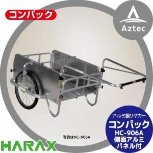 【ハラックス】コンパック HC-906A アルミ製 折畳み式リヤカー aztec