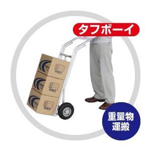 【ハラックス】タフボーイ TB-R アルミ製 重量物運搬台車|aztec
