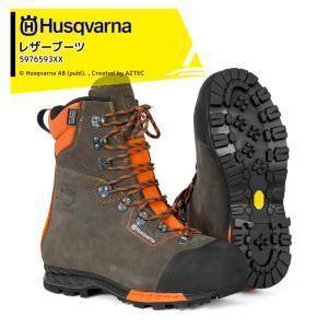 【ハスクバーナ】プロ仕様!プロテクティブ・ブーツ ライト20 |aztec