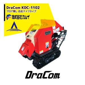 【カルイ】DraConドラコン KDC-1101(ブロアなし) 自走ナイフタイプ|aztec