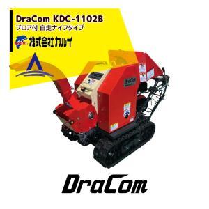 【カルイ】DraConドラコン KDC-1101B ブロア付き 自走ナイフタイプ|aztec