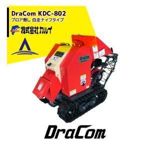 【カルイ】DraConドラコン KDC-801(ブロア無しタイプ) 自走ナイフタイプ aztec