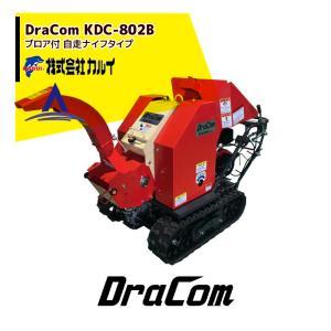 【カルイ】DraConドラコン KDC-801B ブロア付き 自走ナイフタイプ aztec