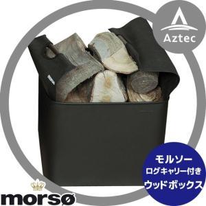 morso|薪ストーブアクセサリー モルソー ウッドボックス523528+ログキャリー523725 セット|aztec