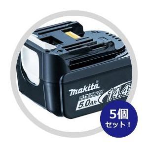 マキタ|5個セット!リチウムイオンバッテリ 14.4V 5.0Ah BL1450 A-59259|aztec