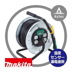 【マキタ】スーパーリール A-48212|aztec