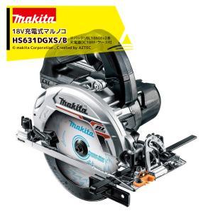 【マキタ】HS631DGXS 165mm充電式丸のこ(マルノコ) 18V 6.0Ah 青 バッテリ+充電器+ケースセット品|aztec