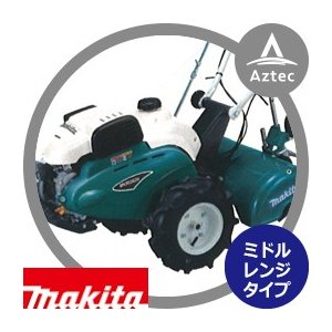 【マキタ】4ストロークエンジン管理機 ミドルレンジタイプ MKR0362H|aztec