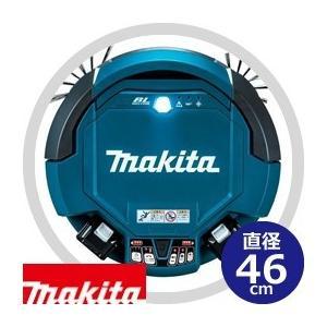 【マキタ】18Vロボットクリーナ RC200DZ(18V6.0Ahバッテリx2・急速充電器セット) BL1860B仕様|aztec