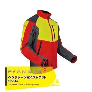 【ファナー】PFANNER FORESTRY フォレスト ベンチレーション ジャケット105544|aztec