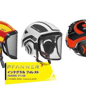 【ファナー】PFANNER PROTOS プロトス インテグラル ヘルメット204000|aztec