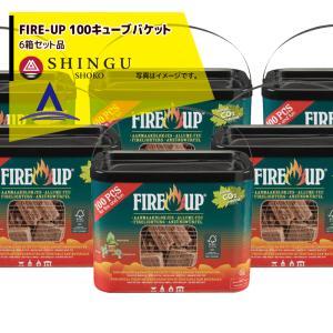 FIRE-UP|ファイアーアップ 着火剤 100キューブバケット<6バケット入りカートン>541142|aztec
