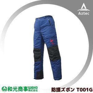 WAKO|杣SOMA シリーズ チェーンソー防護用 防護ズボン エコノミカル T001G|aztec